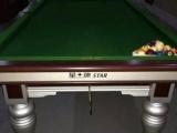 北京台球桌台球用品专卖台球桌维修台球观球椅
