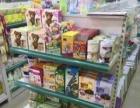 货架展架超市货架蔬菜水果货架收银台仓储货架