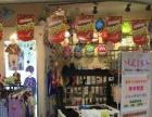 北京爱琴海购物中心 48平米营业中店铺转让
