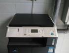 美能达C221彩色打印复印一体机