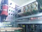 三菱PLC西门子PLC变频器伺服人机界面培训一帆PLC