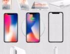 临沂苹果vivo华为oppo三星美图等手机免费上门回收