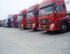 温州市物流公司 温州市物流专线公司 温州市货运物流公司