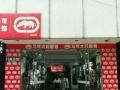 上海路沿街旺铺出售,位置佳,