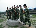 武汉拓展户外拓展活动 拥有固定的拓展训练基地