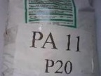 透明尼龙料PA12
