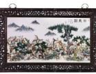 王跃林瓷板画收购公司联系方式电话号码