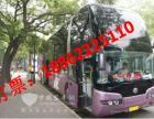 阳泉到惠州的直达汽车++怎么联系