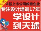 天津和平校区网页设计需要什么基础