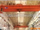 供应电动单梁双梁桥式起重机维修改造安装(图)