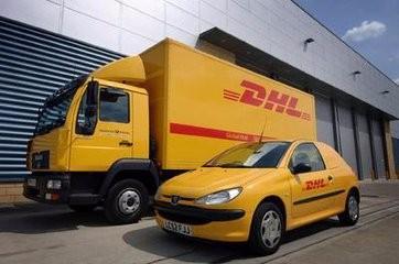 东莞DHL国际快递公司上门取件电话