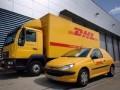 通化DHL快递公司,通化DHL国际快递公司到香港,台湾,欧洲