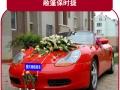 重庆主城区便宜快捷实惠商务婚庆旅游租车