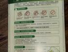 正品公牛GN-705,6孔3米插接线板 漏电保护防