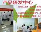 【神源科技有限公司】加盟/加盟费用/项目详情
