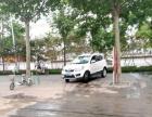 苍南路西段 洗车厂地 70平米