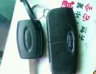 福特 福克斯两厢 2011款 1.8 MT舒适型