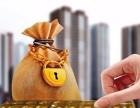 杭州信用贷款终于找到哪里可以正规靠谱办理呢