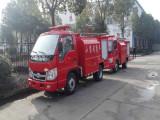 国五标准装水2吨社区小型消防车是社区乡镇街道消防主力军