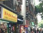 福田上梅林肯德基对面街铺转让可做美甲店,轻餐饮等等