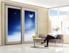 鑫傲斯窗的隔声性能主要在于占面积80%左右的玻璃的隔声效果