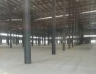 高新区繁华大道6000方独门独院钢结构厂房出租