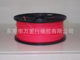 ABS/PLA 3D打印机耗材