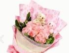 许昌鲜花预定魏都区送货上门生日玫瑰鲜花专业花篮