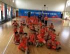 东莞哪里有篮球培训班