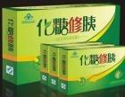 化糖修胰多少钱一盒 可以用多久 说明书