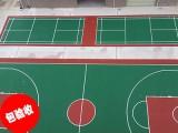 广东丙烯酸球场施工 丙烯酸塑胶跑道价钱-中山远洋体育