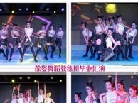 葆姿舞蹈拉丁肚皮爵士舞零基础系统培训完成你的舞蹈梦