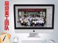 北京淘宝京东拼多多店铺代运营 网店装修logo设计