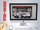 潍坊淘宝京东拼多多店铺代运营|网店装修logo设计