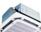 空调工程机回收 价格便宜 10台起售