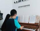 乐器演奏声乐艺考培训150元浑南营盘街地铁口华发首府