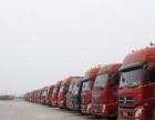 永州到全国货运物流低价回头车调度,来电优惠中
