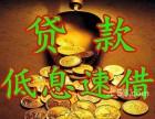 天津红桥区网上小额贷款