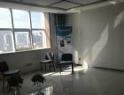 克西路儿童村天华大厦141平米新装带办公家具出租