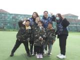 上海中學生叛逆學校