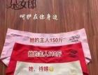 清清裤,粉粉裤.红客,自然萃加盟 内衣袜子泳装