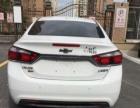 雪佛兰科鲁兹2015款 1.4T 自动 DCG豪华版-精品一手车