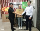 祝贺 中国装修之家网 授予衡阳鹤立装修队双优品牌!
