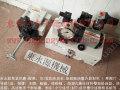 BSY200 SANDSUN锁紧泵,模垫维修 东永源机械