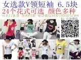 纯棉t恤女圆领夏季新款女装韩版休闲宽松短袖体恤女
