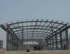 北京地区倒闭工厂拆除回收(化工厂 食品厂 炼油厂 化工厂)