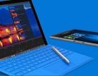 杭州微软平板Surface Pro3特约客户维修中心,