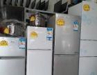多台二手洗衣机280元包送货包安装