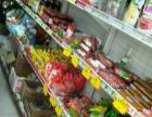 锦绣兰庭临街盈利超市转让
