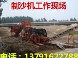大型滚筒筛沙洗沙破碎制沙机生产线